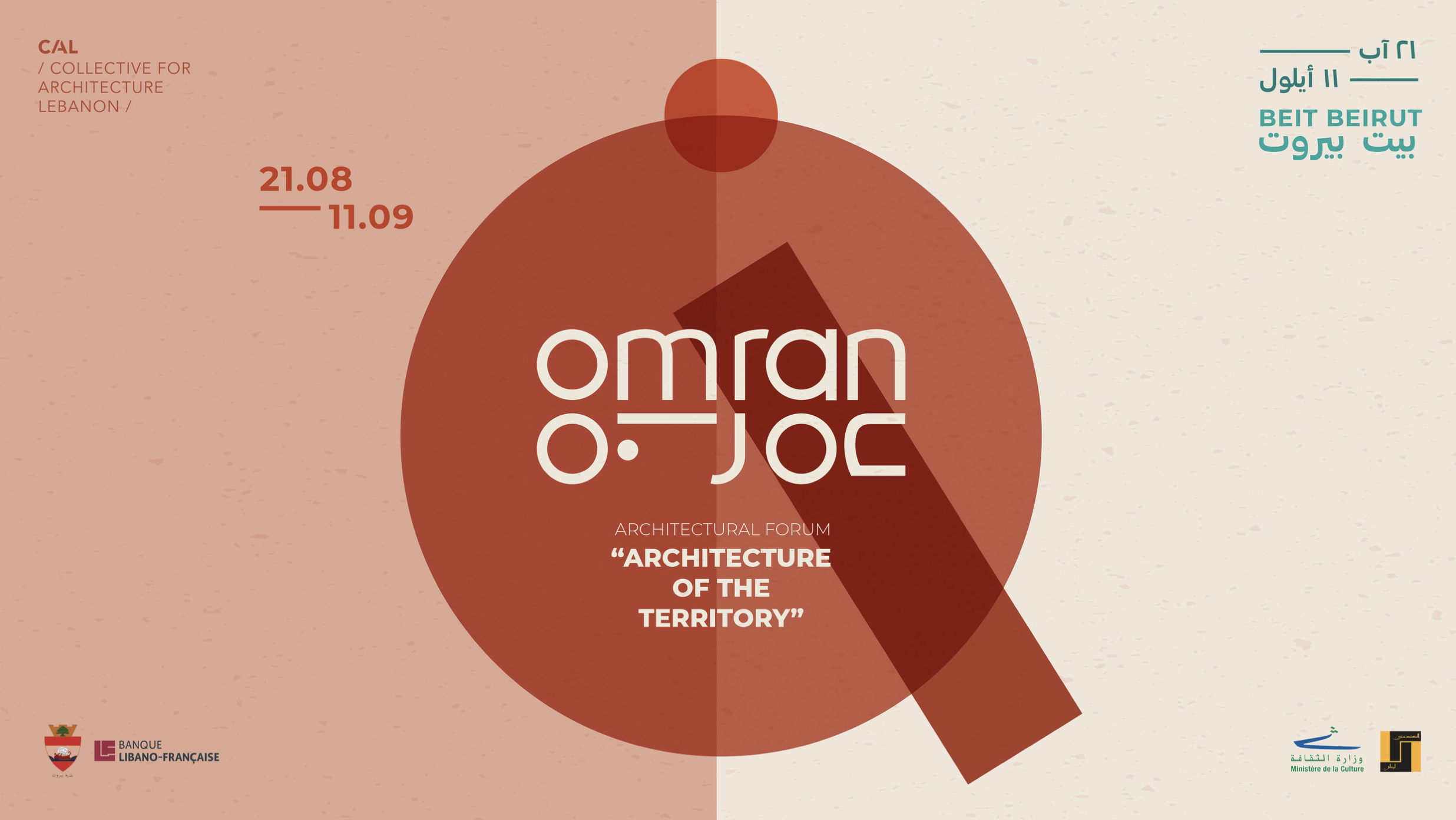 OMRAN'19 | Architecture of the Territory