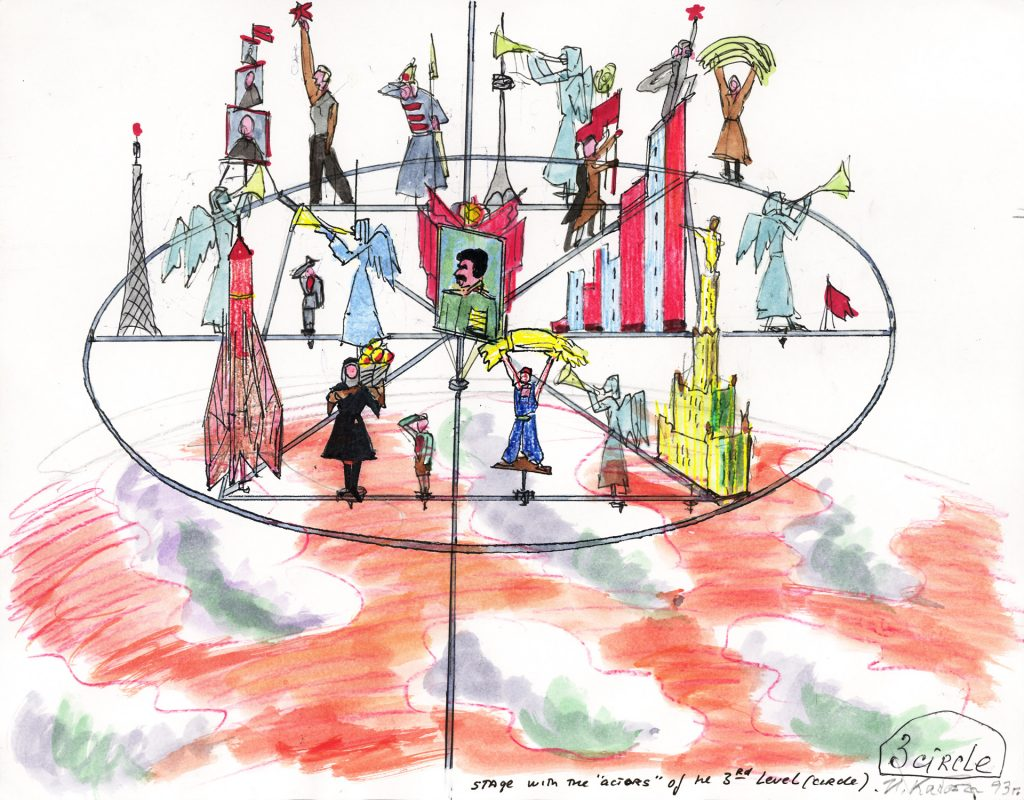 Vertical Opera (Guggenheim) Detail / Detail Drawing Aquarell, Tusche, Bleistift Watercolour, black ink, pencil 21 × 28 cm © Ilya and Emilia Kabakov